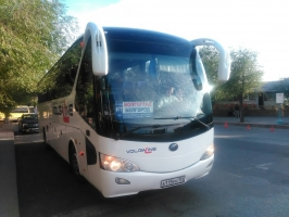 Автобус Волгоград-Белгород, Автовокзал