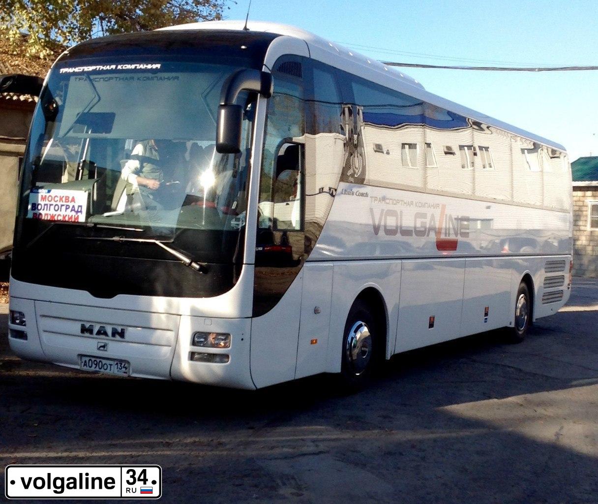 Автобус волгодонск кисловодск