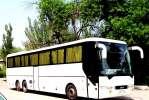 междугородные автобусы волгоград